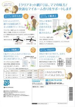fax@jcom.home.ne.jp_20140718_152528.jpg