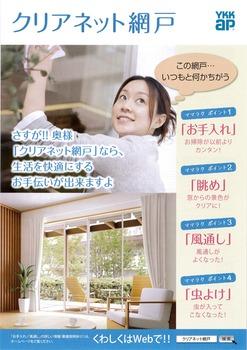 fax@jcom.home.ne.jp_20140718_152514.jpg